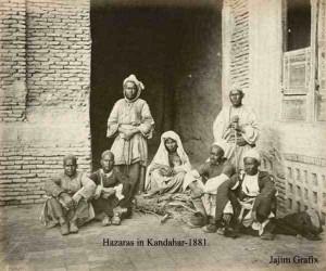 عکس تاریخی از مردم هزاره در قندهار