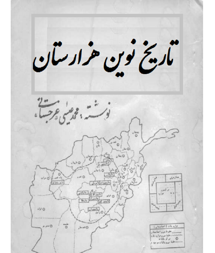 history of hazara people