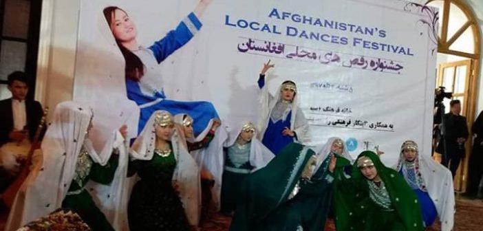 جشنوارۀ رقصهای محلی در کابل برگزار شد