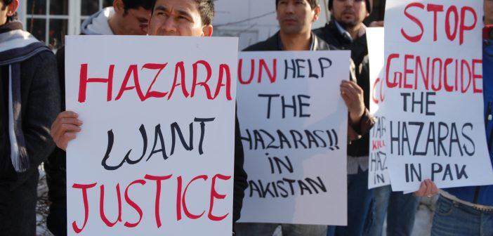 ہزارہ نسل کشی: نمک نہ چھڑکیں ،مرہم رکھیں