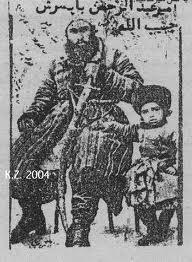 Abdul rahman khan with his son Habibullah khan