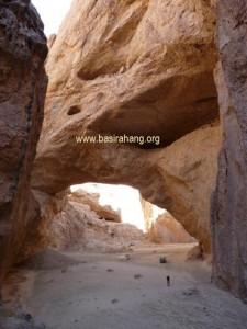 Giant natural arch found in Afghanistan