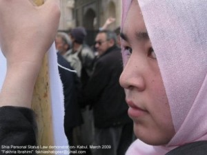 Hazara women's demonstration against Shia family law Fakhria Ibrahimi