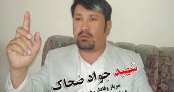 Jawad Zehak, whose decapitated remains were recovered Tuesday, was the leader of the provincial council in Bamian, a scenic haven of mountains and lakes and perhaps the most peaceful of Afghanistan's 34 provinces. (Associated Press)