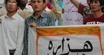 Islamabad_protest_2012_8