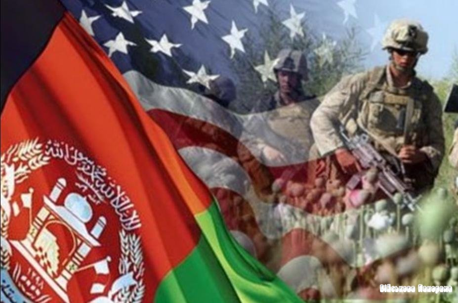 Afghanistan the quest for security.