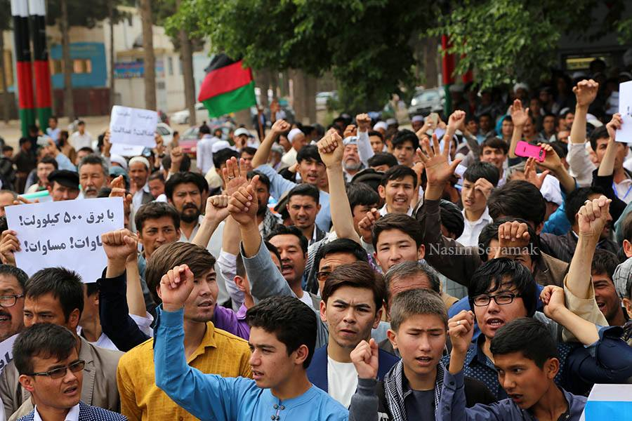 Important News: Enlightening Movement Protest In Kabul