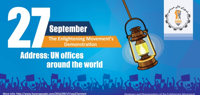 September 27: Why are we protesting in front of UN offices around the world?