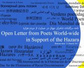 An Open Letter from the Poets World-wide to the Hazara, Civil and Human Rights Organizations, Immigration Authorities, and World Leaders